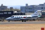 nagoya888さんが、名古屋飛行場で撮影した航空自衛隊 T-400の航空フォト(写真)