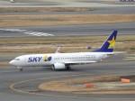 KAZFLYERさんが、羽田空港で撮影したスカイマーク 737-86Nの航空フォト(写真)