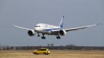 wish-blueさんが、高知空港で撮影した全日空 787-8 Dreamlinerの航空フォト(写真)