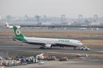 わいどあさんが、羽田空港で撮影したエバー航空 A330-302の航空フォト(写真)