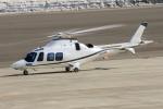 西風さんが、大館能代空港で撮影したノエビア AW109SP GrandNewの航空フォト(写真)