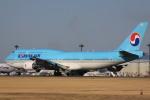 けいとパパさんが、成田国際空港で撮影した大韓航空 747-8B5の航空フォト(写真)