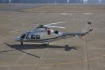 Cスマイルさんが、花巻空港で撮影したノエビア AW109SP GrandNewの航空フォト(写真)