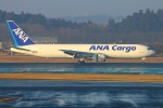 Tomo_mczさんが、成田国際空港で撮影した全日空 767-381F/ERの航空フォト(写真)