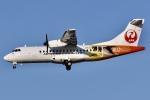 冷やし中華始めましたさんが、伊丹空港で撮影した日本エアコミューター ATR-42-600の航空フォト(写真)