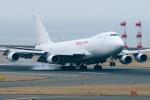 blowgunさんが、名古屋飛行場で撮影したカリッタ エア 747-4B5F/SCDの航空フォト(写真)
