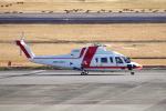 yabyanさんが、名古屋飛行場で撮影した朝日航洋 S-76C+の航空フォト(写真)