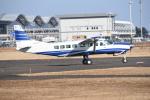 kumagorouさんが、仙台空港で撮影した共立航空撮影 208B Grand Caravanの航空フォト(写真)