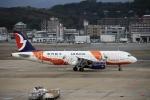 JA8589さんが、福岡空港で撮影したマカオ航空 A320-232の航空フォト(写真)