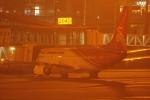 ユターさんが、天津浜海国際空港で撮影した深圳航空 737-87Lの航空フォト(写真)