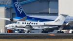 パンダさんが、成田国際空港で撮影したオーストラリア個人所有 350 King Airの航空フォト(写真)