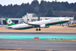 mojioさんが、成田国際空港で撮影したエバー航空 A321-211の航空フォト(飛行機 写真・画像)
