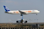 kamerajiijiさんが、羽田空港で撮影した全日空 767-381/ERの航空フォト(写真)
