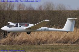 Chofu Spotter Ariaさんが、関宿滑空場で撮影した日本個人所有 G103A Twin IIの航空フォト(写真)