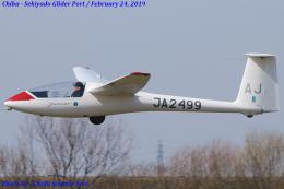 Chofu Spotter Ariaさんが、関宿滑空場で撮影したアサヒソアリングクラブ SZD-51-1 Juniorの航空フォト(飛行機 写真・画像)