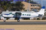 Chofu Spotter Ariaさんが、名古屋飛行場で撮影した共立航空撮影 208B Grand Caravanの航空フォト(写真)