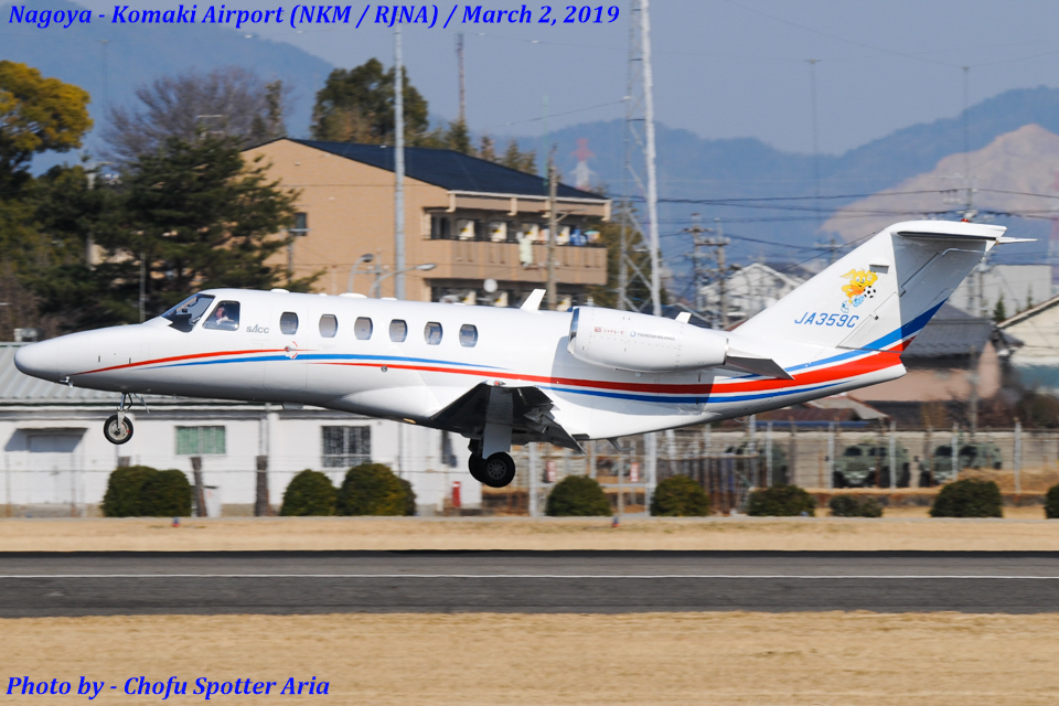 Chofu Spotter Ariaさんの静岡エアコミュータ Cessna 525 CitationJet (JA359C) 航空フォト
