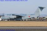 Chofu Spotter Ariaさんが、名古屋飛行場で撮影した航空自衛隊 C-2の航空フォト(写真)