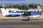 Chofu Spotter Ariaさんが、名古屋飛行場で撮影した日本個人所有 172Mの航空フォト(写真)