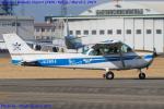 Chofu Spotter Ariaさんが、名古屋飛行場で撮影したスカイシャフト 172N Skyhawk IIの航空フォト(写真)