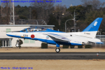 Chofu Spotter Ariaさんが、名古屋飛行場で撮影した航空自衛隊 T-4の航空フォト(飛行機 写真・画像)