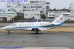 Chofu Spotter Ariaさんが、八尾空港で撮影した日本個人所有 525A Citation CJ2の航空フォト(飛行機 写真・画像)