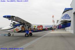 Chofu Spotter Ariaさんが、八尾空港で撮影した第一航空 DHC-6-400 Twin Otterの航空フォト(飛行機 写真・画像)