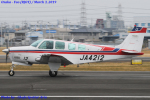 Chofu Spotter Ariaさんが、八尾空港で撮影したエス・ジー・シー佐賀航空 A36 Bonanza 36の航空フォト(写真)