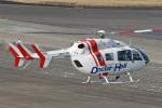 スカルショットさんが、名古屋飛行場で撮影したセントラルヘリコプターサービス BK117C-2の航空フォト(写真)