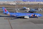 いおりさんが、羽田空港で撮影した中国東方航空 A330-343Xの航空フォト(写真)