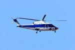 まいけるさんが、名古屋飛行場で撮影したファーストエアートランスポート S-76C++の航空フォト(写真)