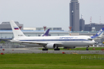 senyoさんが、成田国際空港で撮影したアエロフロート・ロシア航空 767-36N/ERの航空フォト(写真)