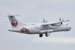 リョウさんが、伊丹空港で撮影した日本エアコミューター ATR-42-600の航空フォト(写真)