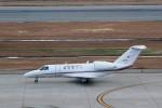 T.Sazenさんが、神戸空港で撮影した国土交通省 航空局 525C Citation CJ4の航空フォト(写真)