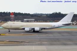 いおりさんが、成田国際空港で撮影したアトラス航空 747-47UF/SCDの航空フォト(写真)