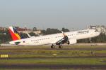安芸あすかさんが、シドニー国際空港で撮影したフィリピン航空 A321-271Nの航空フォト(写真)