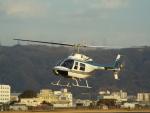 otromarkさんが、八尾空港で撮影したエビエーションサービス 206B-3 JetRanger IIIの航空フォト(写真)