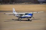 Cスマイルさんが、花巻空港で撮影したアジア航測 208A Caravan 675の航空フォト(写真)