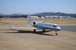 Cスマイルさんが、花巻空港で撮影した航空自衛隊 U-4 Gulfstream IV (G-IV-MPA)の航空フォト(写真)