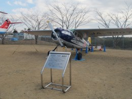 flyflygoさんが、成田国際空港で撮影した朝日新聞社 195の航空フォト(飛行機 写真・画像)