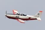 アイトムさんが、岐阜基地で撮影した航空自衛隊 T-7の航空フォト(飛行機 写真・画像)