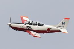 アイトムさんが、岐阜基地で撮影した航空自衛隊 T-7の航空フォト(写真)