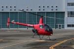 Mizuki24さんが、東京ヘリポートで撮影したアルファーアビエィション R22 Beta IIの航空フォト(写真)