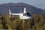 筑波のヘリ撮りさんが、つくばヘリポートで撮影したつくば航空 R44 Clipper IIの航空フォト(写真)