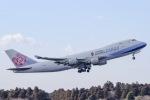 筑波のヘリ撮りさんが、成田国際空港で撮影したチャイナエアライン 747-409F/SCDの航空フォト(写真)