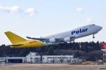 筑波のヘリ撮りさんが、成田国際空港で撮影したポーラーエアカーゴ 747-47UF/SCDの航空フォト(写真)