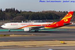 いおりさんが、成田国際空港で撮影した香港航空 A330-223の航空フォト(写真)
