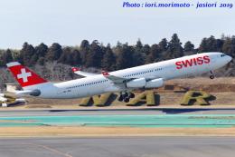 いおりさんが、成田国際空港で撮影したスイスインターナショナルエアラインズ A340-313Xの航空フォト(写真)