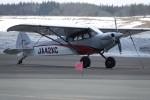 gomachanさんが、大館能代空港で撮影したニセコ・アビエーション CC19-180 XCubの航空フォト(写真)