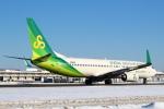 セブンさんが、新千歳空港で撮影した春秋航空日本 737-8ALの航空フォト(写真)